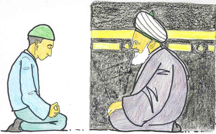 http://nurmuhammad.com/Meditation/sufi%20meditation%20kaba%20and%20kibla.jpg